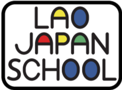 Lao-Japan School